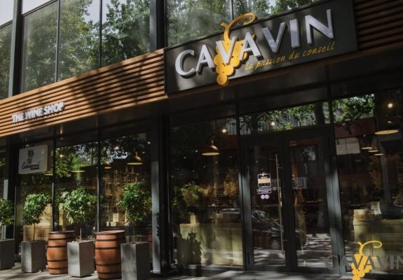https://cavavin.co/sites/default/files/styles/galerie_magasin/public/magasin/IMG_9026%202.JPG?itok=8d6mdhoe